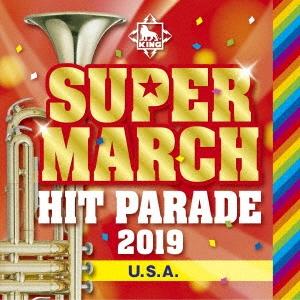 キング・スーパー・マーチ ヒット・パレード2019 ~U.S.A CD