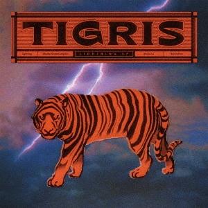 Tigris/LIGHTNING / POMPIDO[UBCA-1064]