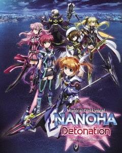 魔法少女リリカルなのは Detonation 特装版<限定版> Blu-ray Disc
