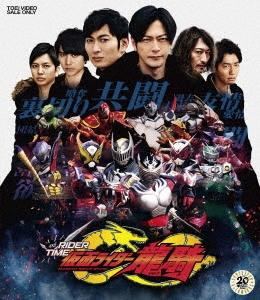 仮面ライダージオウ スピンオフ RIDER TIME 仮面ライダー龍騎 Blu-ray Disc