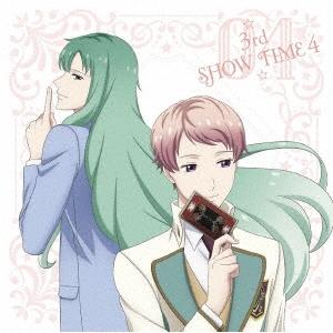 ☆3rd SHOW TIME 4☆春日野詩音&team楪/「スタミュ」ミュージカルソングシリーズ 12cmCD Single