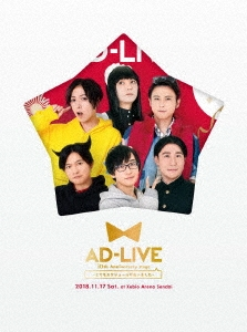 「AD-LIVE 10th Anniversary stage〜とてもスケジュールがあいました〜」11月17日公演 [2Blu-ray Disc+DVD]<完全生産限定版>[ANZX-10137]