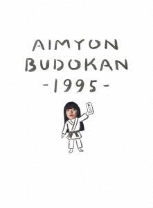 AIMYON BUDOKAN -1995- [2DVD+特製ブックレット]<初回限定盤> DVD
