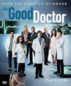 ソフトシェル グッド・ドクター 名医の条件 シーズン1 BOX DVD
