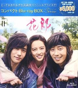花郎<ファラン> コンパクトBlu-ray BOX2<スペシャルプライス版> [3Blu-ray Disc+DVD] Blu-ray Disc