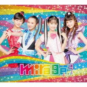 キセキ [CD+DVD]<初回生産限定盤> CD