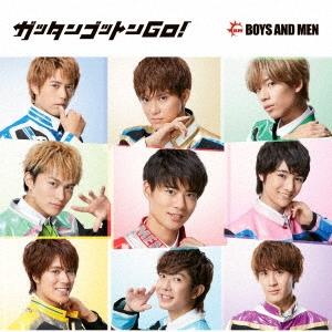 BOYS AND MEN/ガッタンゴットンGO! [CD+DVD]<初回限定盤A>[UICV-9318]