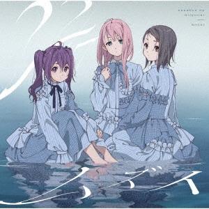 ムズイ 12cmCD Single