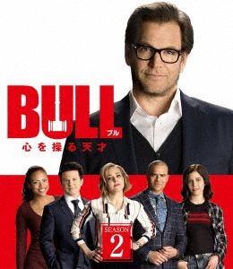 BULL/ブル 心を操る天才 シーズン2<トク選BOX> DVD