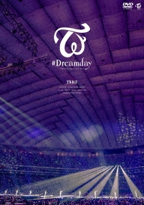"TWICE DOME TOUR 2019 ""#Dreamday"" in TOKYO DOME<通常盤> DVD"