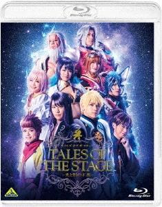 テイルズ オブ ザ ステージ -光と影の正義- Blu-ray Disc