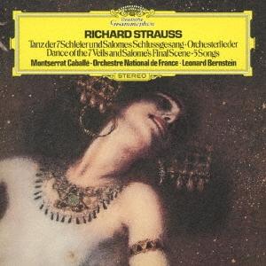 レナード・バーンスタイン/R.シュトラウス: 楽劇《サロメ》から(終曲のモノローグ、7つのヴェールの踊り)、5つの歌曲/ボーイト: 歌劇《メフィストーフェレ》より「天上のプロローグ」