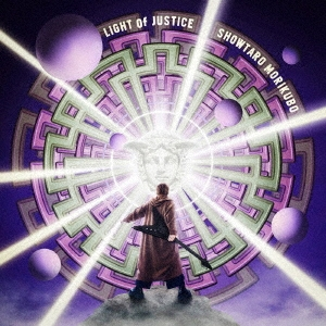 LIGHT of JUSTICE [CD+Blu-ray Disc] 12cmCD Single