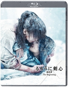 るろうに剣心 最終章 The Beginning Blu-ray Disc
