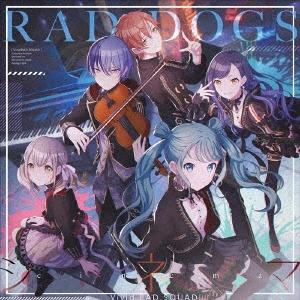 RAD DOGS/シネマ