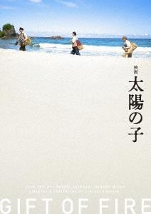 映画 太陽の子 豪華版 [Blu-ray Disc+DVD] Blu-ray Disc