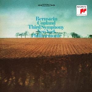 レナード・バーンスタイン/コープランド:交響曲 第3番&オルガン交響曲<期間生産限定盤>[SICC-2204]