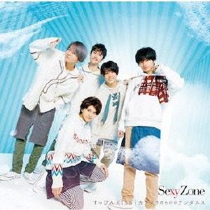 カラクリだらけのテンダネス/すっぴんKISS [CD+DVD]<初回限定すっぴん盤> 12cmCD Single
