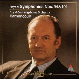 ニコラウス・アーノンクール/ハイドン:交響曲第第94番・101番[WPCS-21005]