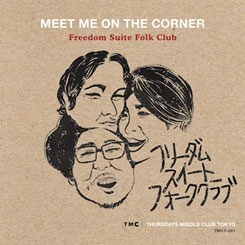 Freedom Suite Folk Club/MEET ME ON THE CORNER<RECORD STORE DAY対象商品>[TMCT-001]
