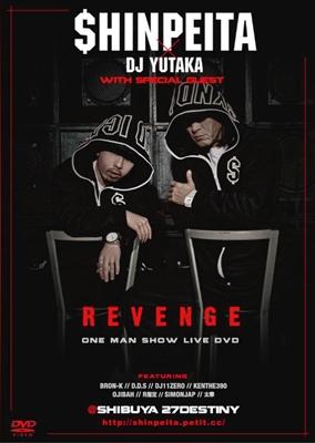 SHINPEITA × DJ YUTAKA REVENGE -ONE MAN SHOW-