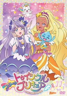 スター☆トゥインクルプリキュア vol.11 DVD