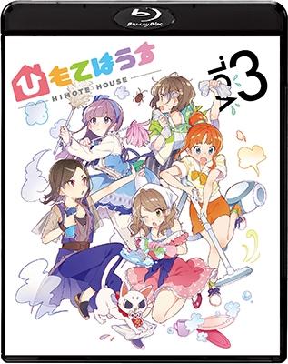 ひもてはうす Vol.3 [Blu-ray Disc+CD]<初回生産限定版>