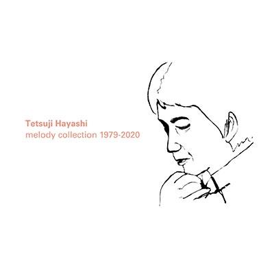 林 哲司 melody collection 1979-2020<タワーレコード限定>