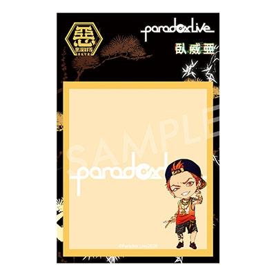 Paradox Live 付箋 伊藤紗月[APMS-0585]
