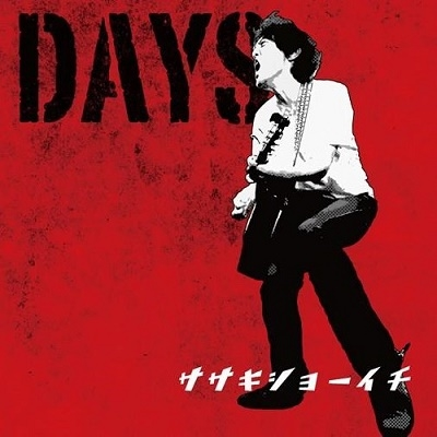 DAYS CD