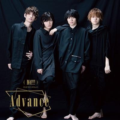Advance CD