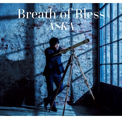 Breath of Bless CD