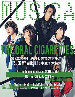 MUSICA 2020年5月号 Magazine