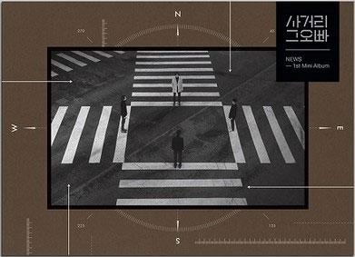 News: 1st Mini Album CD