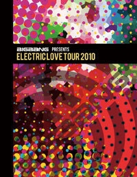 ELECTRIC LOVE TOUR 2010 Book