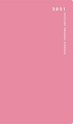 高橋書店 手帳は高橋 リベルデュオ 4 [パープルピンク] 手帳 2021年 手帳判 マンスリー 皮革調 ピンク No.266 (2021年版1月始まり)[9784471802660]