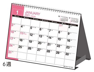 高橋書店 エコカレンダー卓上 カレンダー 2021年 令和3年 A6サイズ E136 (2021年版1月始まり)[9784471805760]