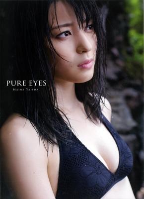 矢島舞美 写真集 「PURE EYES」 Book