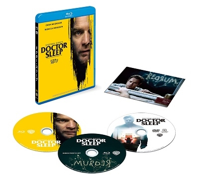 ドクター・スリープ [2Blu-ray Disc+DVD]<初回仕様版> Blu-ray Disc