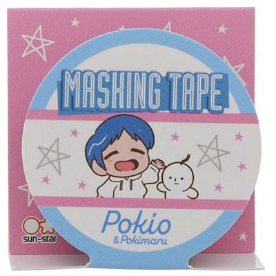 UUUM マスキングテープ Pokio&Pokimaru[SANS617961]