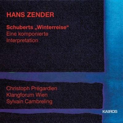 シューベルト(ハンス・ツェンダー編): テノールと小編成オーケストラのための《冬の旅》<期間限定盤> CD