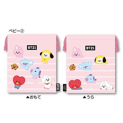 BT21 巾着 BABY(ピンク) Accessories