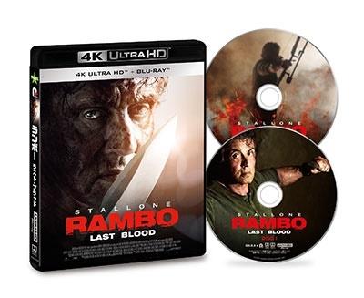 エイドリアン・グランバーグ/ランボー ラスト・ブラッド [4K Ultra HD Blu-ray Disc+Blu-ray Disc][PCZG-57002]