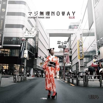 マジ無理 NOWAY/Midnight Parade 2020<レコードの日対象商品/完全限定プレス盤> 7inch Single