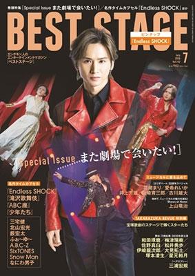 BEST STAGE 2020年7月号 Magazine