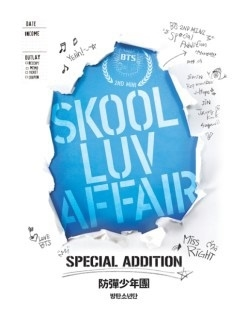 Skool Luv Affair: 2nd Mini Album (Special Edition)(Reissued) [CD+2DVD] CD