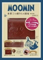 MOOMIN 本革三つ折りミニ財布 BOOK Book