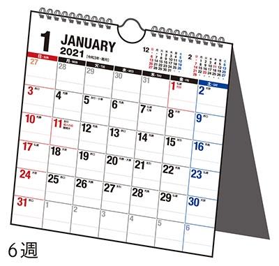 高橋書店 エコカレンダー壁掛・卓上兼用 カレンダー 2021年 令和3年 B6変型サイズ E156 (2021年版1月始まり)[9784471805661]