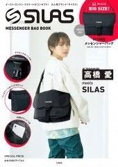 SILAS MESSENGER BAG BOOK Book