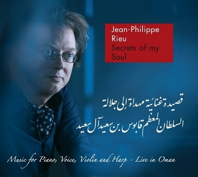 Jean-Philippe Rieu/Secrets of My Soul - Music for Piano, Voice, Violin and Harp[N67086]